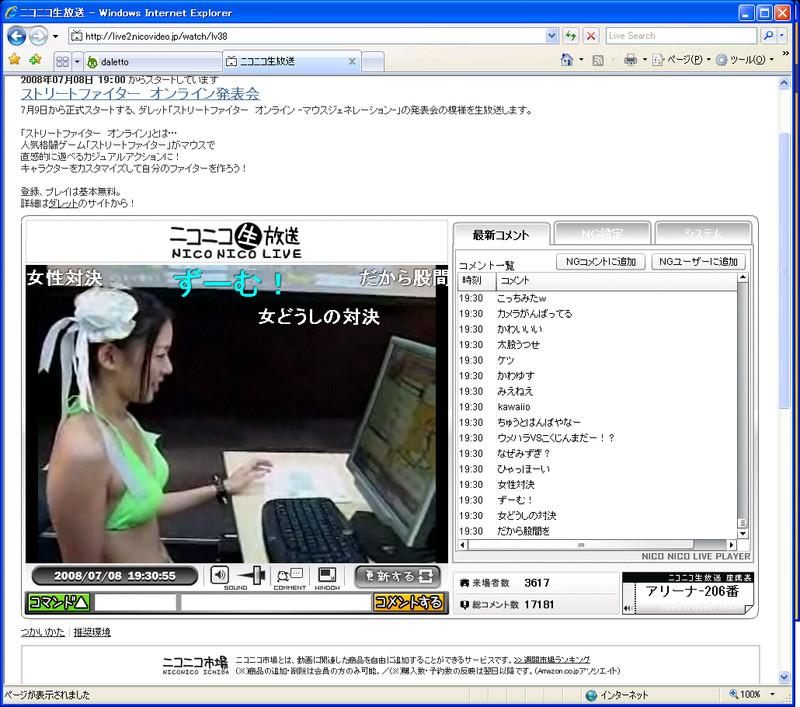 f:id:yaneurao:20080708220631j:image