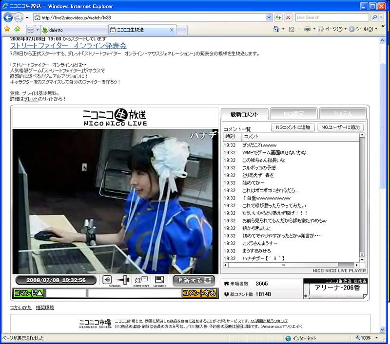 f:id:yaneurao:20080708220633j:image