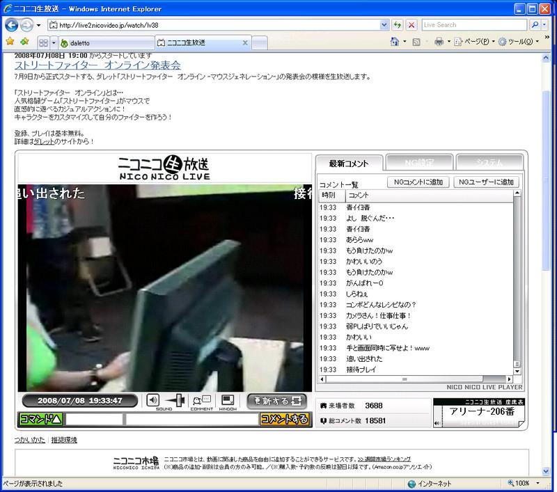 f:id:yaneurao:20080708220634j:image