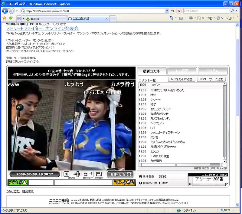 f:id:yaneurao:20080708220635j:image