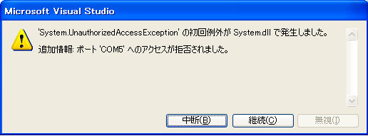 f:id:yaneurao:20080712093844j:image
