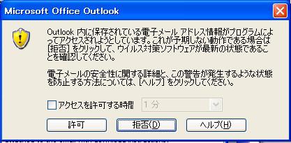 f:id:yaneurao:20080713192607j:image