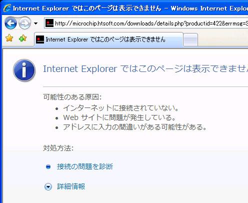 f:id:yaneurao:20080713192610j:image