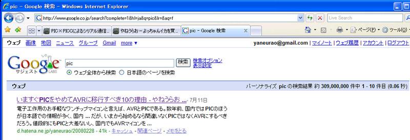 f:id:yaneurao:20080713192613j:image