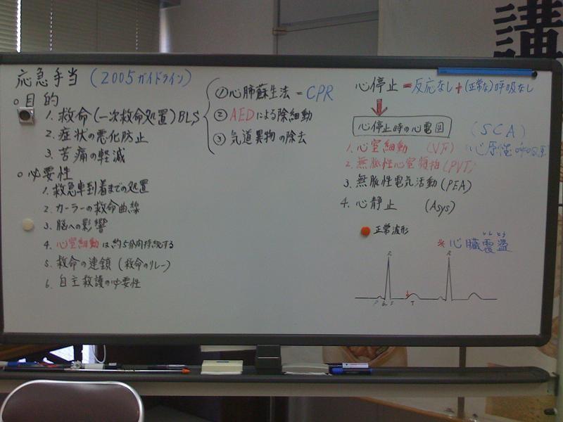 f:id:yaneurao:20080910165631j:image:w400