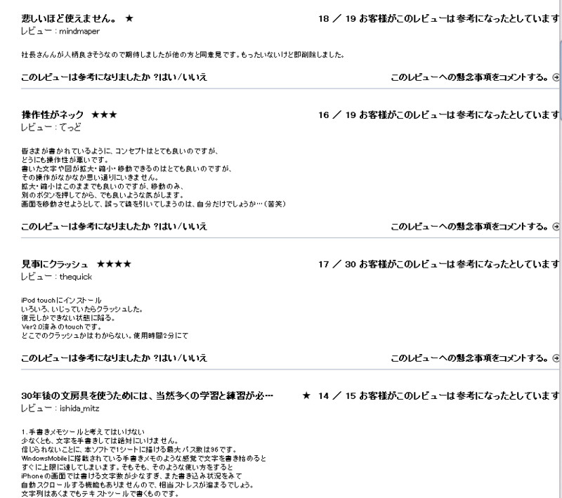 f:id:yaneurao:20080927015004j:image:w400