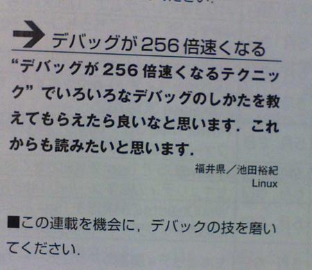 f:id:yaneurao:20081114162557p:image