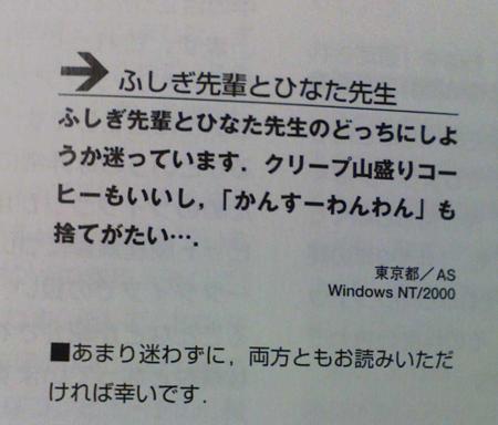 f:id:yaneurao:20081114162558p:image