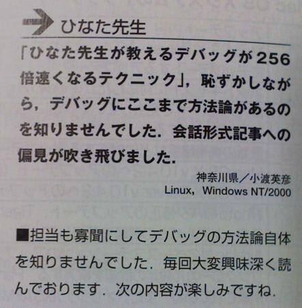 f:id:yaneurao:20081114163425p:image