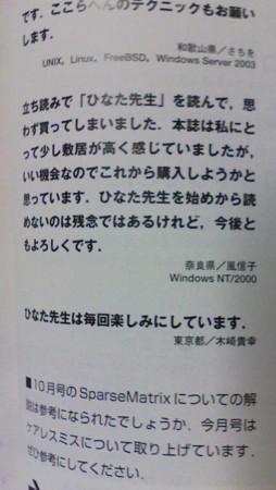 f:id:yaneurao:20081114164420j:image:w400