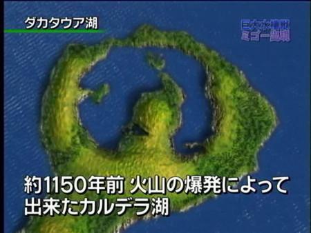 f:id:yaneurao:20081220061230j:image