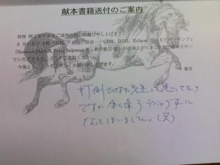 f:id:yaneurao:20090604180555j:image