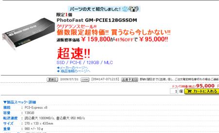 f:id:yaneurao:20090801004041p:image