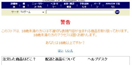f:id:yaneurao:20090807074753p:image