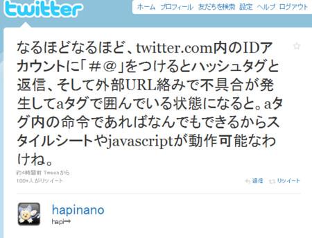 f:id:yaneurao:20100921221807j:image