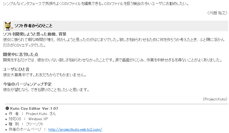 f:id:yaneurao:20101108033233p:image