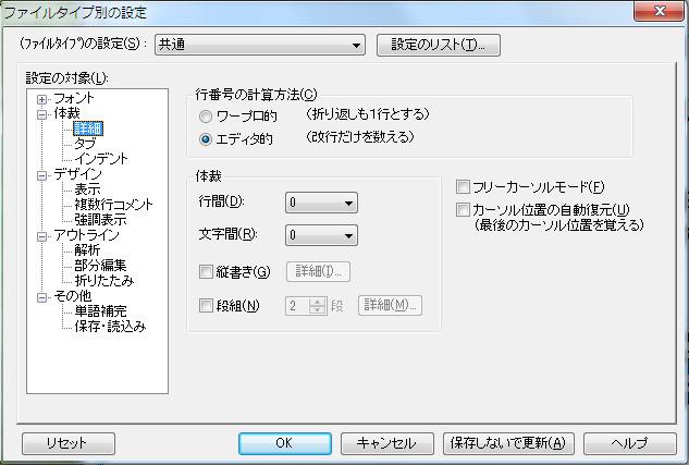 f:id:yaneurao:20101111081133j:image