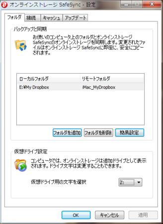 f:id:yaneurao:20101216154114j:image