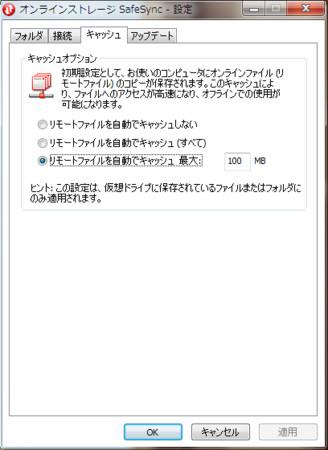 f:id:yaneurao:20101216154116j:image