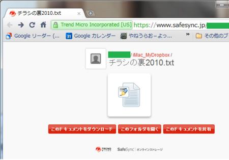f:id:yaneurao:20101216161518j:image