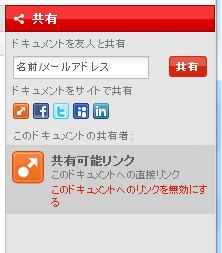 f:id:yaneurao:20101216163850j:image