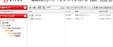 f:id:yaneurao:20101218005549j:image