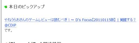 f:id:yaneurao:20110118050643j:image