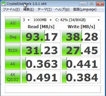 f:id:yaneurao:20110124120351j:image