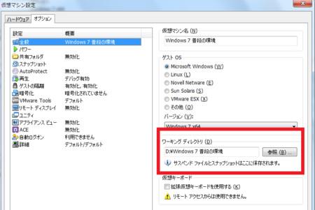 f:id:yaneurao:20110124120352j:image