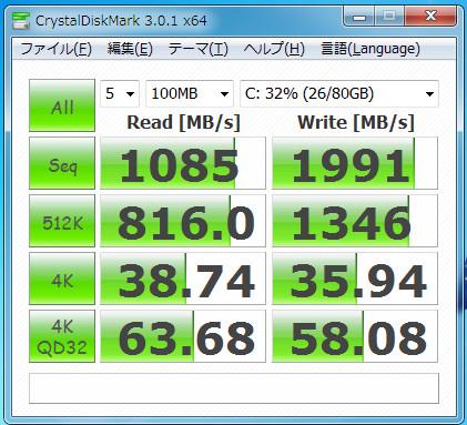 f:id:yaneurao:20110124121122j:image