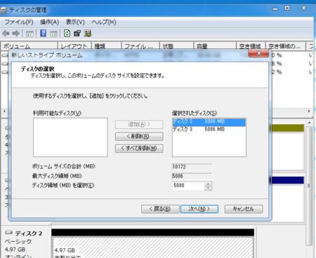 f:id:yaneurao:20110124121255j:image