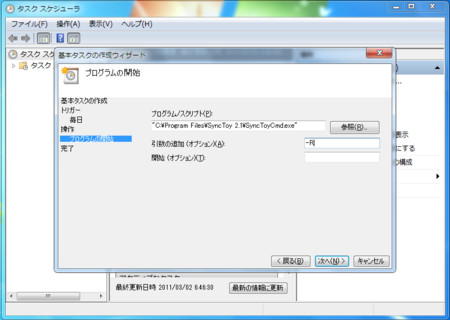 f:id:yaneurao:20110303205611j:image