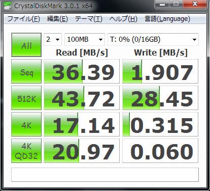 f:id:yaneurao:20110304012442j:image