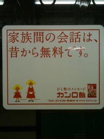 f:id:yaneurao:20110401032319j:image