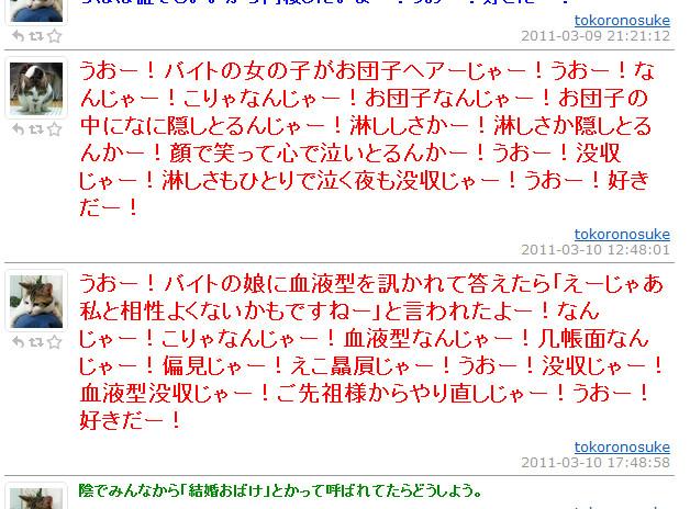 f:id:yaneurao:20110413005406j:image