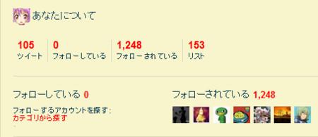 f:id:yaneurao:20110508091113j:image