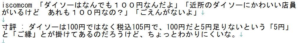 f:id:yaneurao:20110508091232j:image:w800