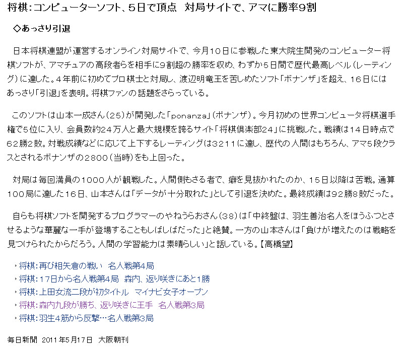 f:id:yaneurao:20110517160932j:image