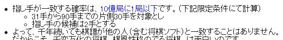 f:id:yaneurao:20110519175518j:image