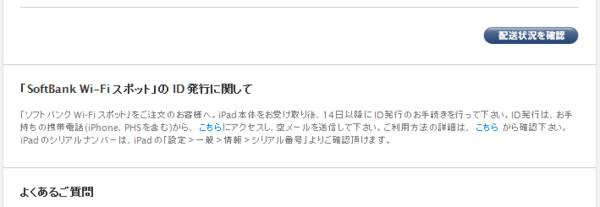 f:id:yaneurao:20110530171912j:image