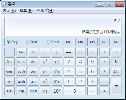 f:id:yaneurao:20110607084844j:image