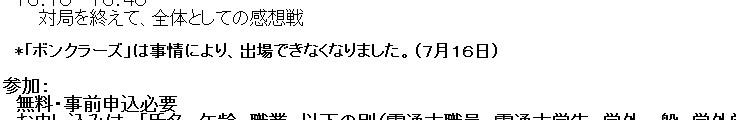 f:id:yaneurao:20110718063157j:image