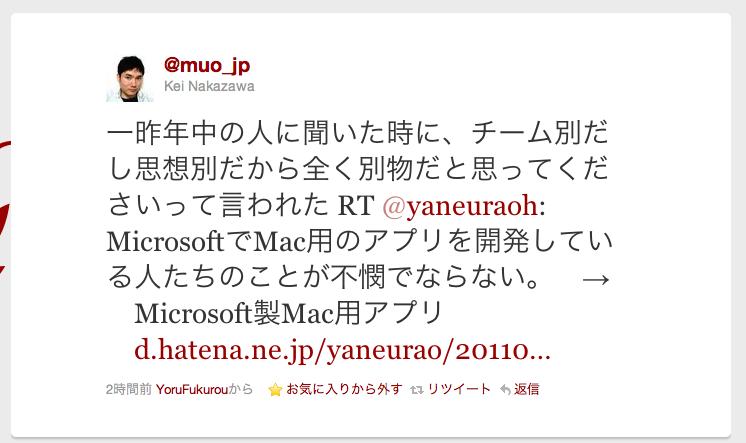 f:id:yaneurao:20110731163600p:image