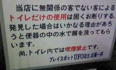 f:id:yaneurao:20111124053808j:image