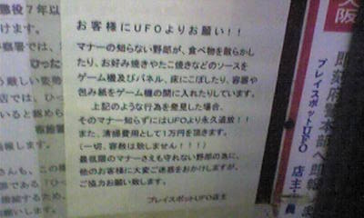 f:id:yaneurao:20111124053809j:image