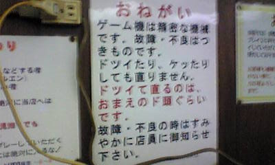 f:id:yaneurao:20111124053810j:image