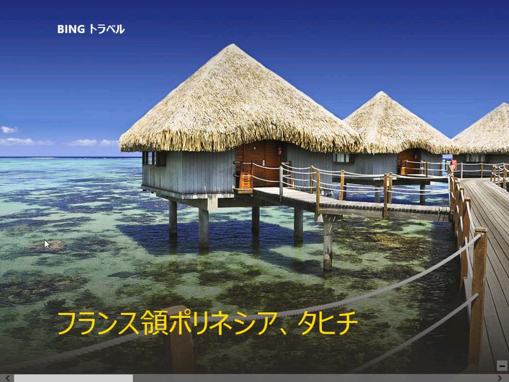 f:id:yaneurao:20120620141954p:image:w800