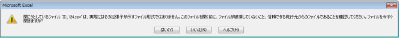 f:id:yaneurao:20121208024030p:image