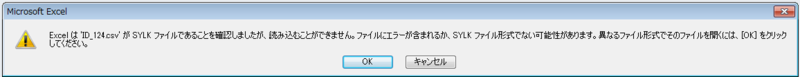f:id:yaneurao:20121208024031p:image