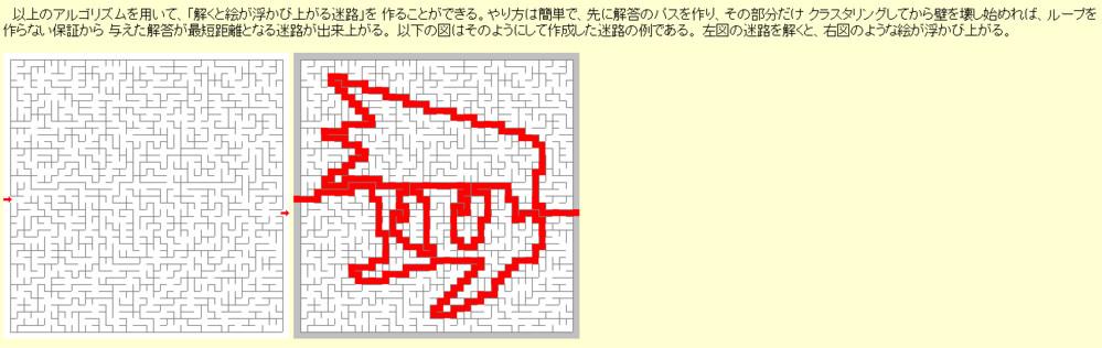 f:id:yaneurao:20130125090432j:image